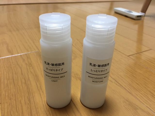... MUJI 無印良品敏感肌用藥用美白乳液 ...